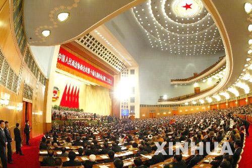China mejorará transparencia en asuntos gubernamentales