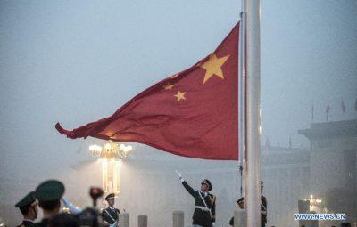 One_China
