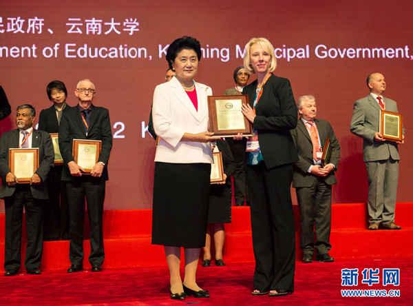 La Ⅺ Conferencia del Instituto Confucio congrega a 2,400 invitados