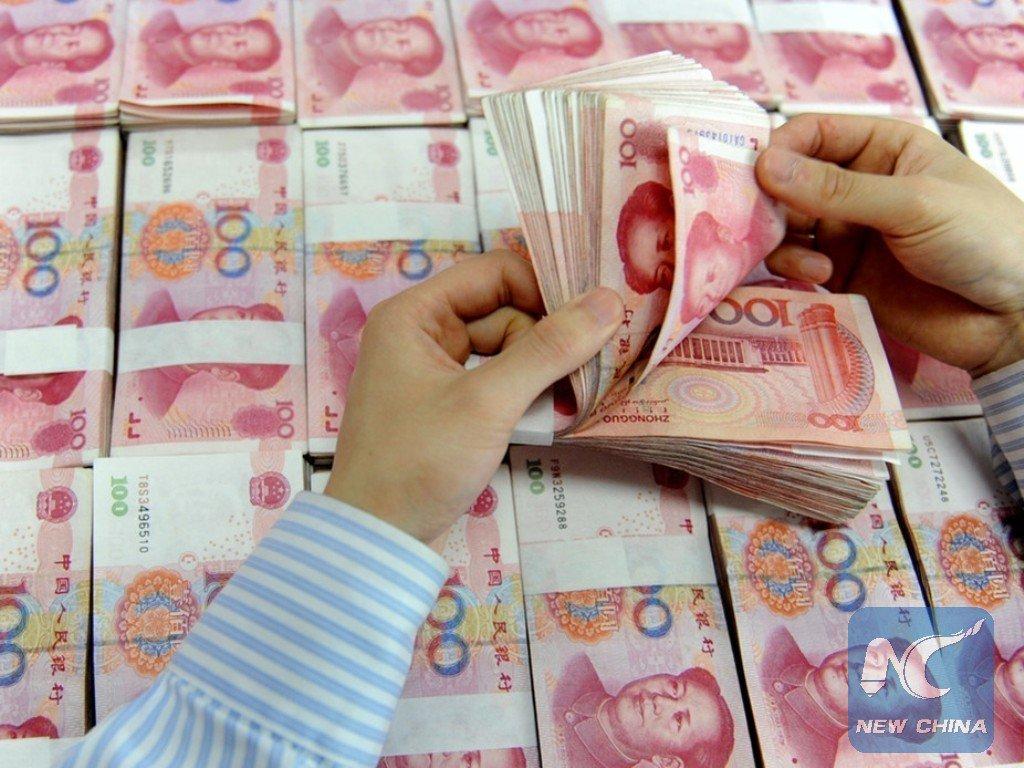 China reduce posesión de bonos del Tesoro de EEUU en enero