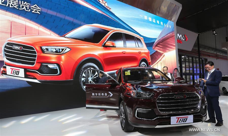 Enfoque de China: Coches inteligentes llama atención en salón del automóvil de Shanghai