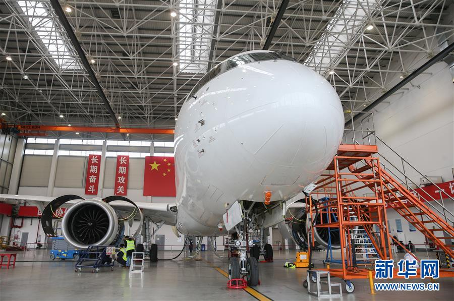 Avión comercial C919 de fabricación china supera su última prueba de vuelo