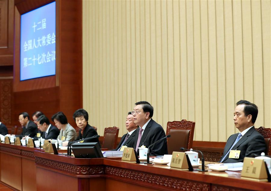 Máxima legislatura china inicia sesión bimestral