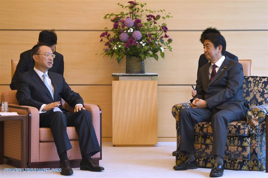 Consejero de Estado chino llama a que se aproveche energía positiva en relaciones chino-japonesas