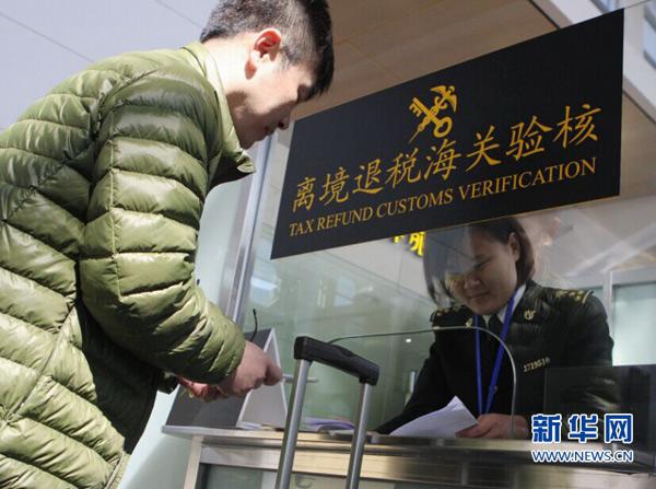 Enfoque de China: Instalan reconocimiento facial en cruces en China para afrontar problema de peatones imprudentes