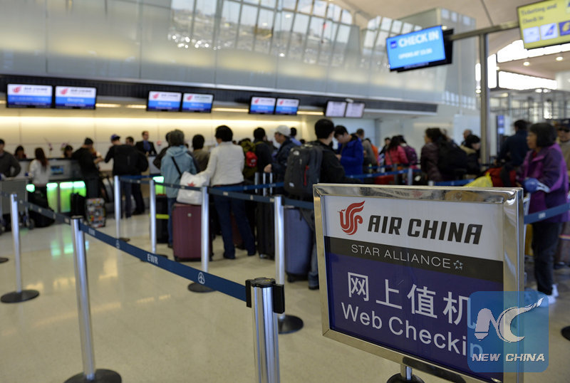 ESPECIAL: Star Alliance ve oportunidades para Latinoamérica relaciones China-Panamá