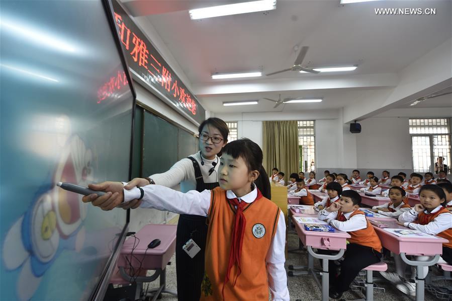 China reformará sistema de premios de ciencia y tecnología