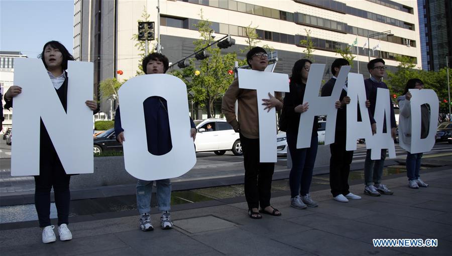 China pide a República de Corea detener despliegue de THAAD