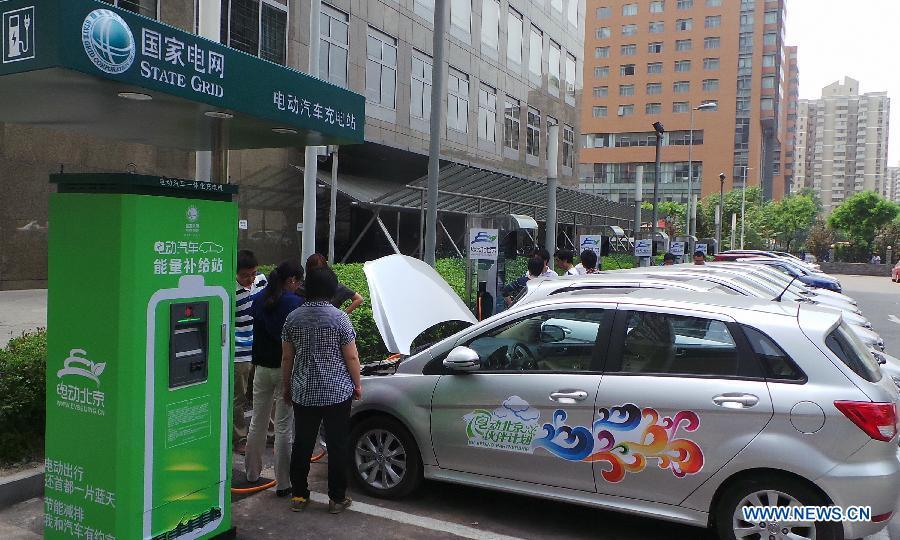 Investigadores chinos convierten CO2 en combustible líquido limpio