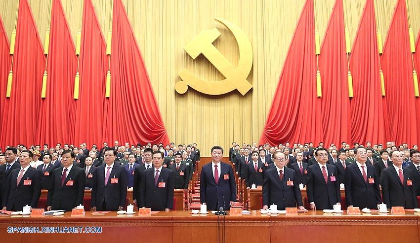 Enfoque de China: PCCh emite decisión sobre profundización de reforma de instituciones del Partido y del Estado