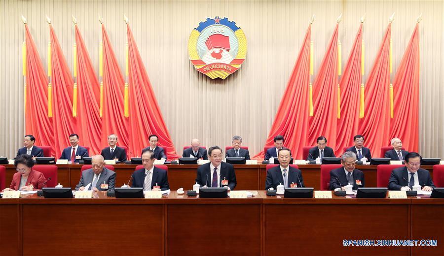CCPPCh estudia instrucciones anticorrupción de Xi