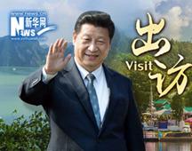 RESUMEN: Xi publica artículo en que insta a una cooperación más estrecha con Vietnam