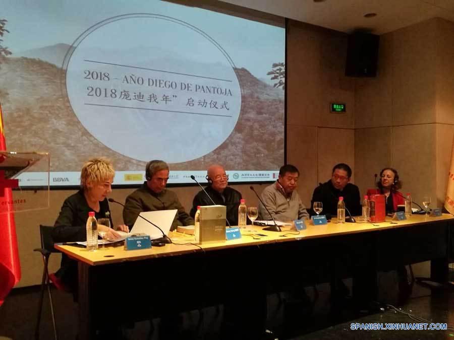 Lanzan Año de Diego de Pantoja 2018 en Beijing para promover intercambios culturales sino-españoles