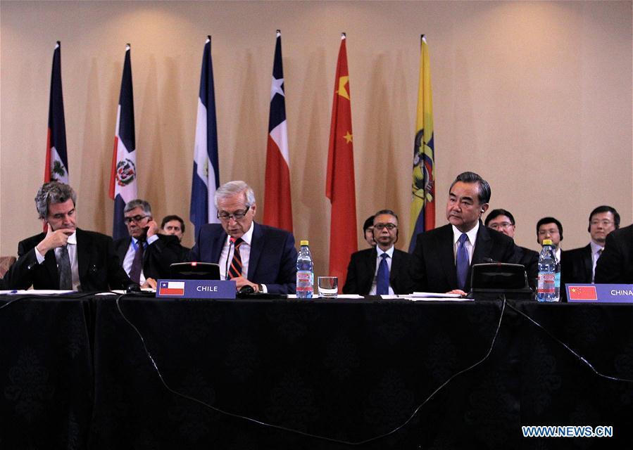 Canciller chileno afirma que los lazos chino-latinoamericanos pasan por su mejor momento gracias a Franja y Ruta