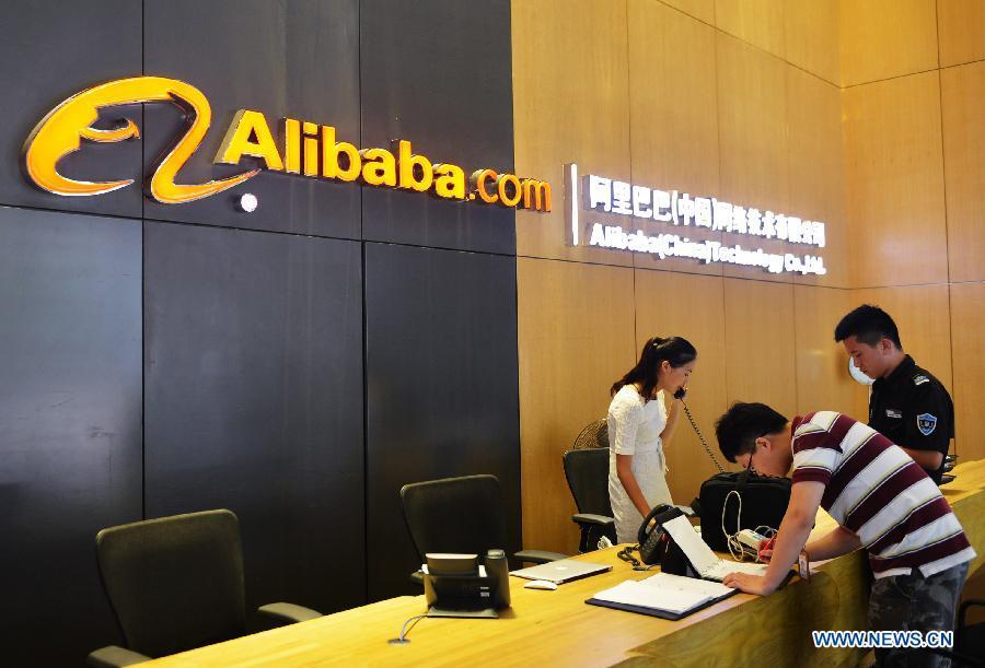 Informe de Alibaba indica que tecnología cambia costumbres del Año Nuevo lunar de China