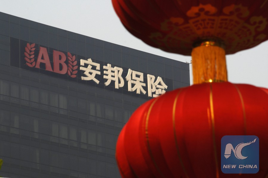 AMPLIACION: Regulador de seguros de China toma control de Grupo Anbang