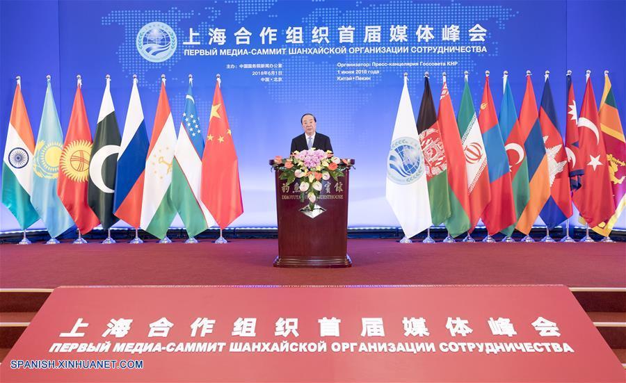 OCS promoverá conocimiento mutuo entre culturas y concordia entre pueblos