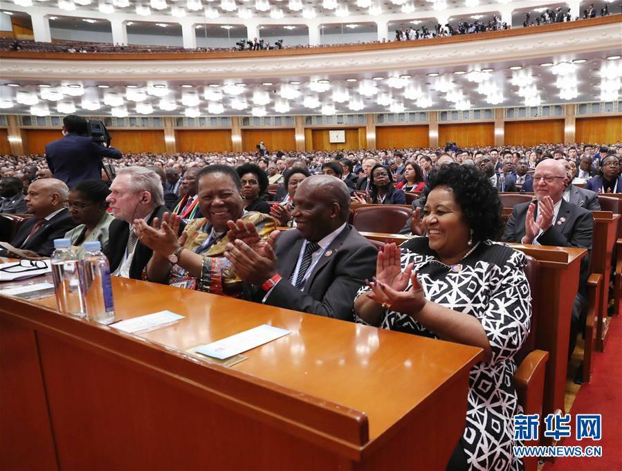 ESPECIAL: Cumbre de Beijing de FOCAC muestra el enfoque y dedicación de China hacia Africa