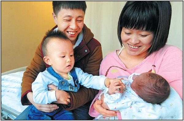 Muchas regiones chinas dan incentivos por tener un segundo hijo