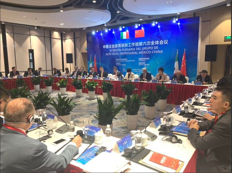 Se celebra VI reunión del GANE China-México en Shanghai