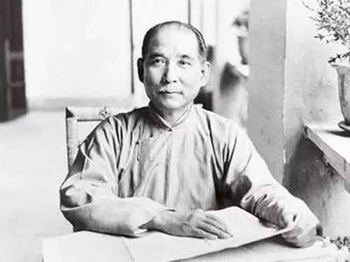 China conmemora 152º aniversario del nacimiento de Sun Yat-sen
