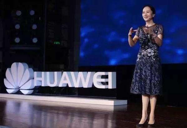 Libertad bajo fianza para directora financiera de Huawei