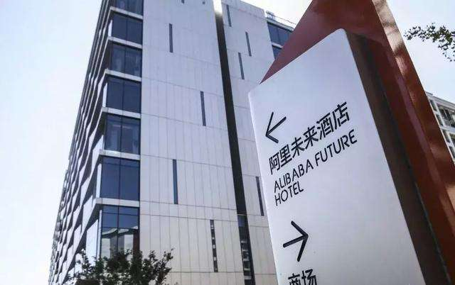 "Alibaba abre ""hotel de futuro"" con IA"