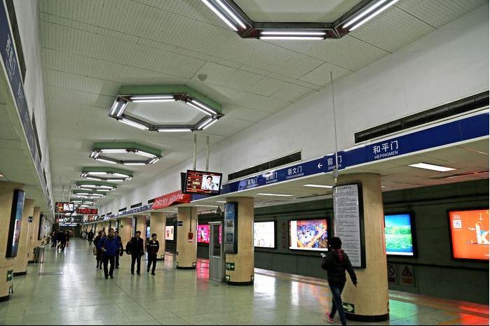 Metro de Beijing lanzará boletos de un día