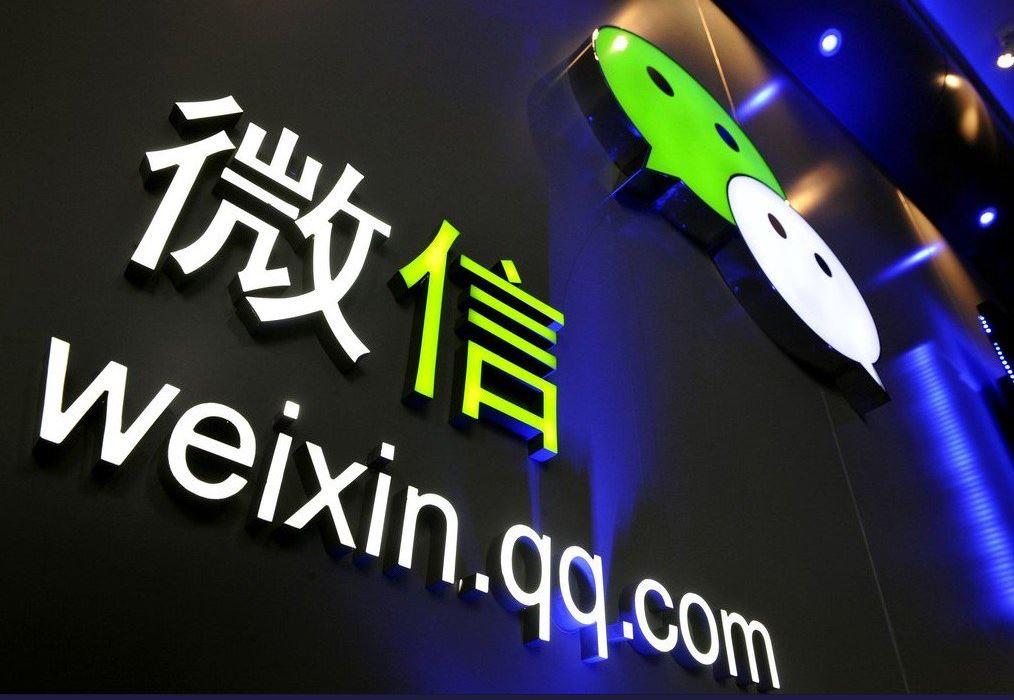 Presentan sistema de conversación de inteligencia artificial de red social china WeChat