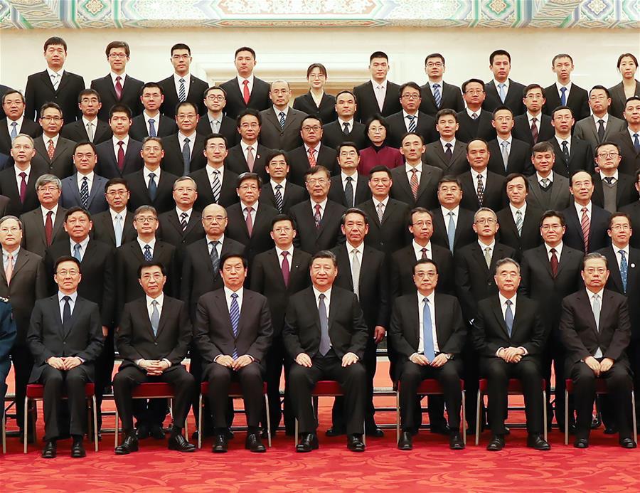 Presidente chino se reúne con representantes de misión Chang'e-4