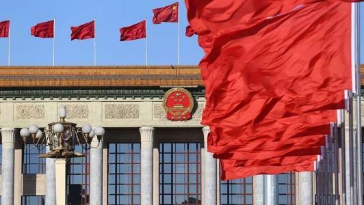 Máximo órgano de asesoría política de China celebrará sesión anual el 3 de marzo