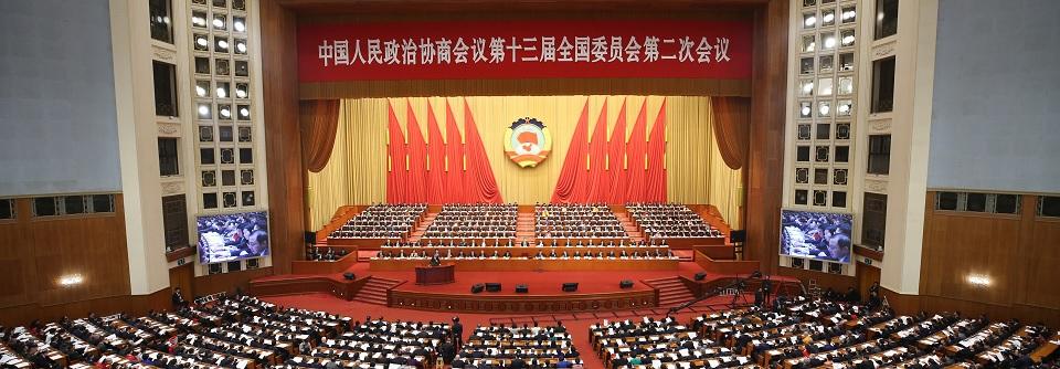 Máximo órgano asesor político de China comienza sesión anual
