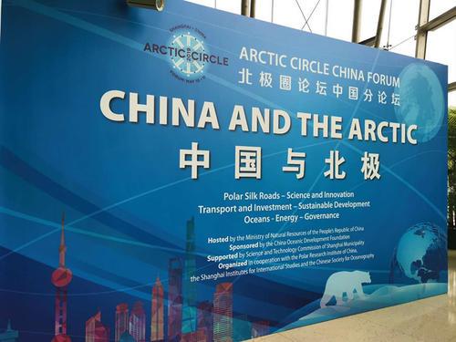 China contribuirá a desarrollo sostenible de Artico