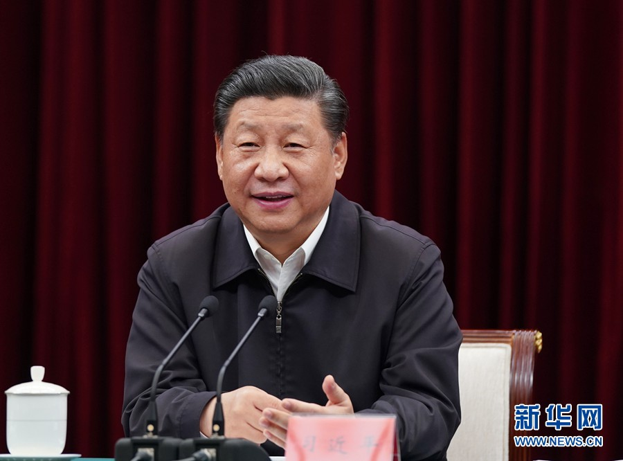 Presidente chino exige nuevos avances en ascenso de región central