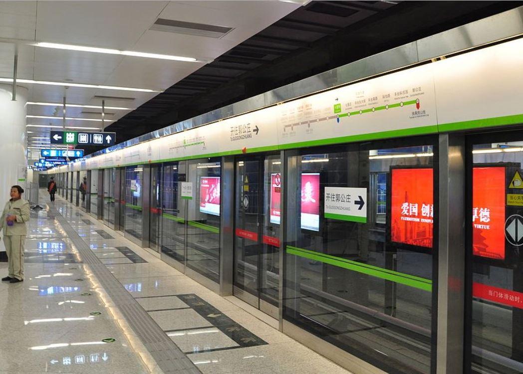 Shenzhen de China pone a prueba comunicación de 5G de trenes subterráneos