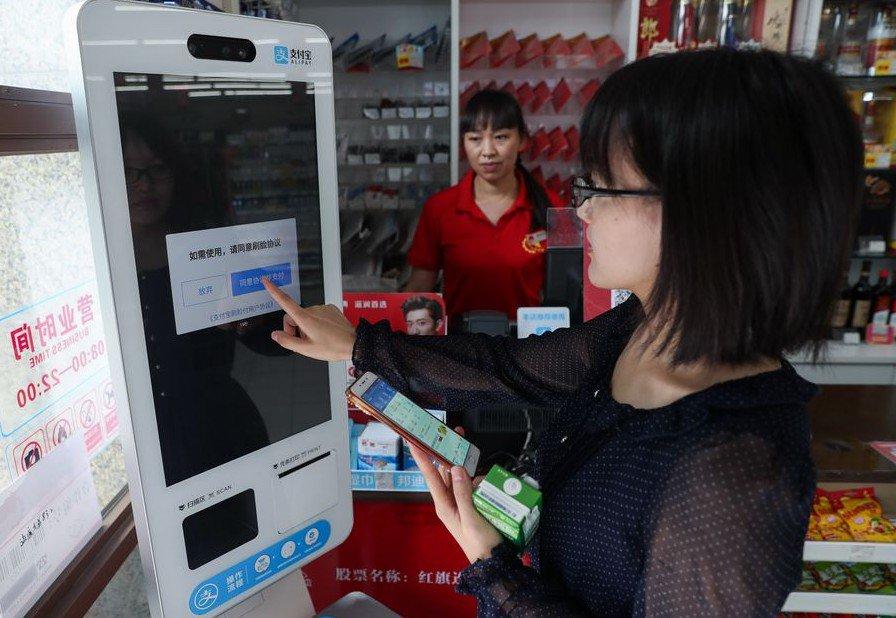 Reconocimiento facial transforma vida de personas en China en medio de auge de inteligencia artificial