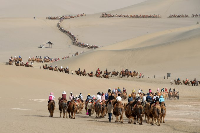 China fomenta apoyo financiero a turismo relacionado con Iniciativa de Franja y Ruta y reducción de pobreza