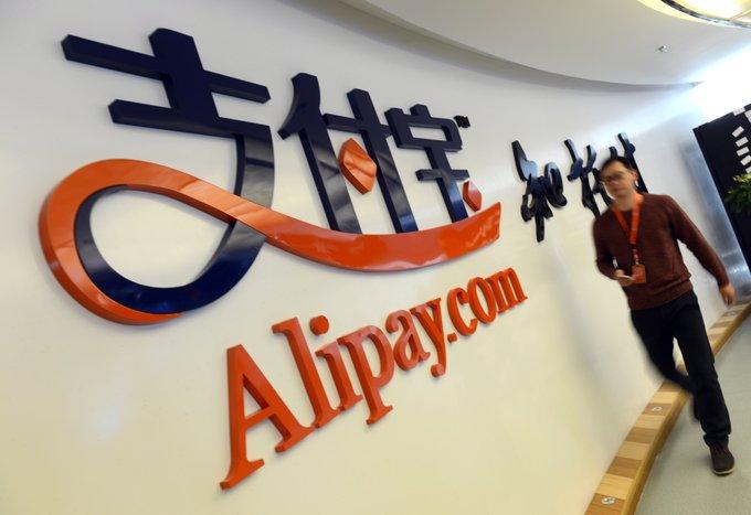Alipay utiliza tecnología de escaneo facial con filtros de belleza en cadena de librerías más grande de China