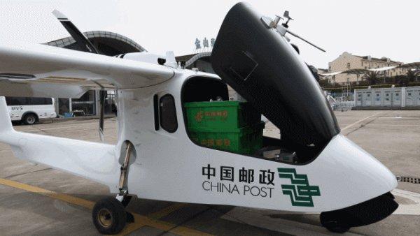 Prueban en China el transporte de carga con drones