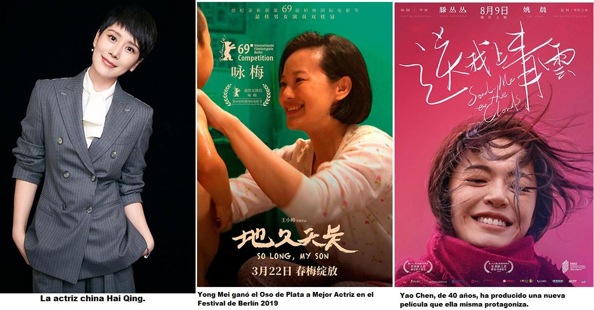 Actrices de mediana edad denuncian la falta de buenas oportunidades en cine y televisión chinos