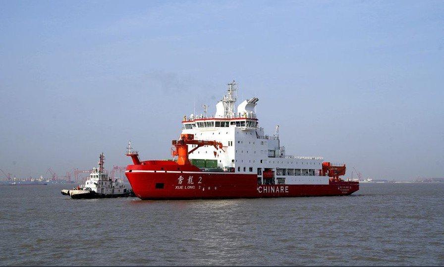 Rompehielos polar de China zarpa hacia el Artico