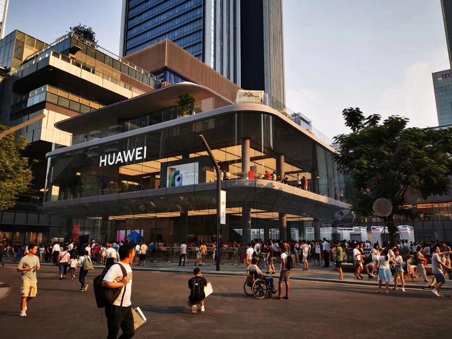 Huawei reporta ingresos superiores a 86 mil millones de dólares entre enero y septiembre
