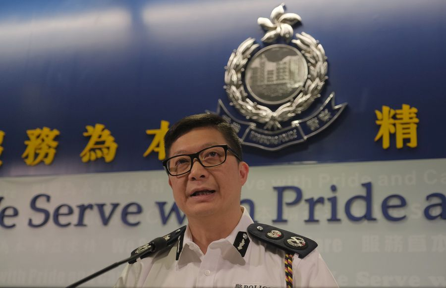 Nombran a nuevo comisionado de policía de Hong Kong