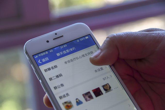 China ofrece asesoría psicológica en Hubei en medio de brote de COVID-19