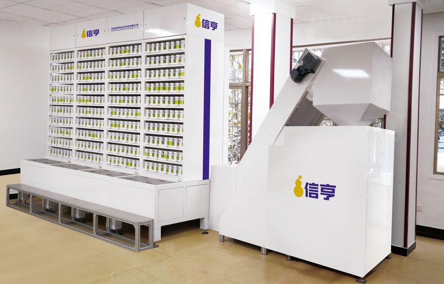 Compañía desarrolla farmacia automática para hospital de Wuhan