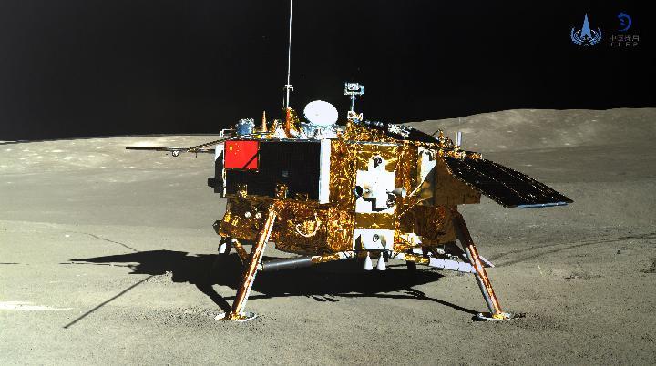 Sonda Chang'e-4 de China reanuda su trabajo por 16° día lunar