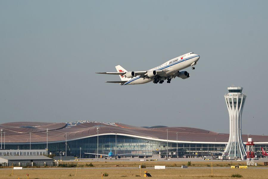 China ajusta primeros puntos de entrada para vuelos internacionales con destino a Beijing