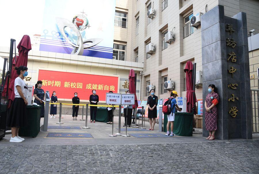 Beijing prepara regreso de 520 mil estudiantes de primaria a escuelas