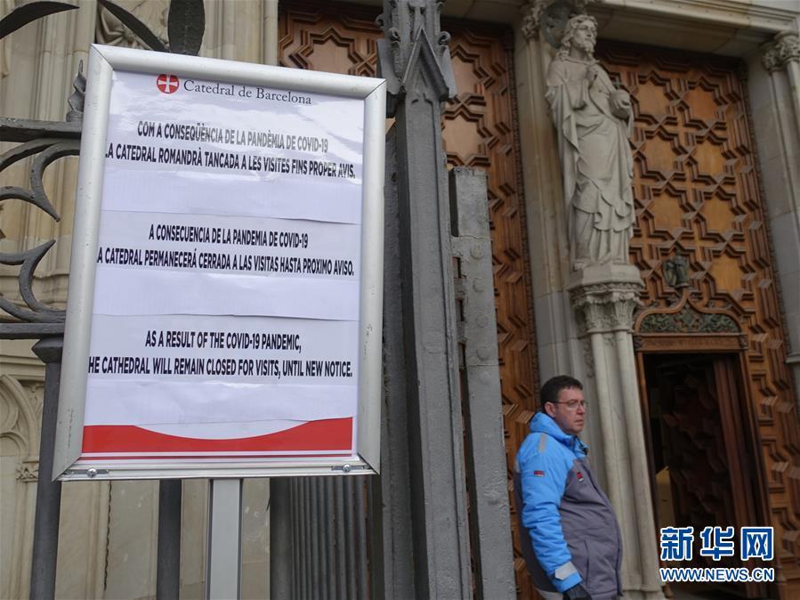 España: Extremadura impone uso obligatorio de mascarillas