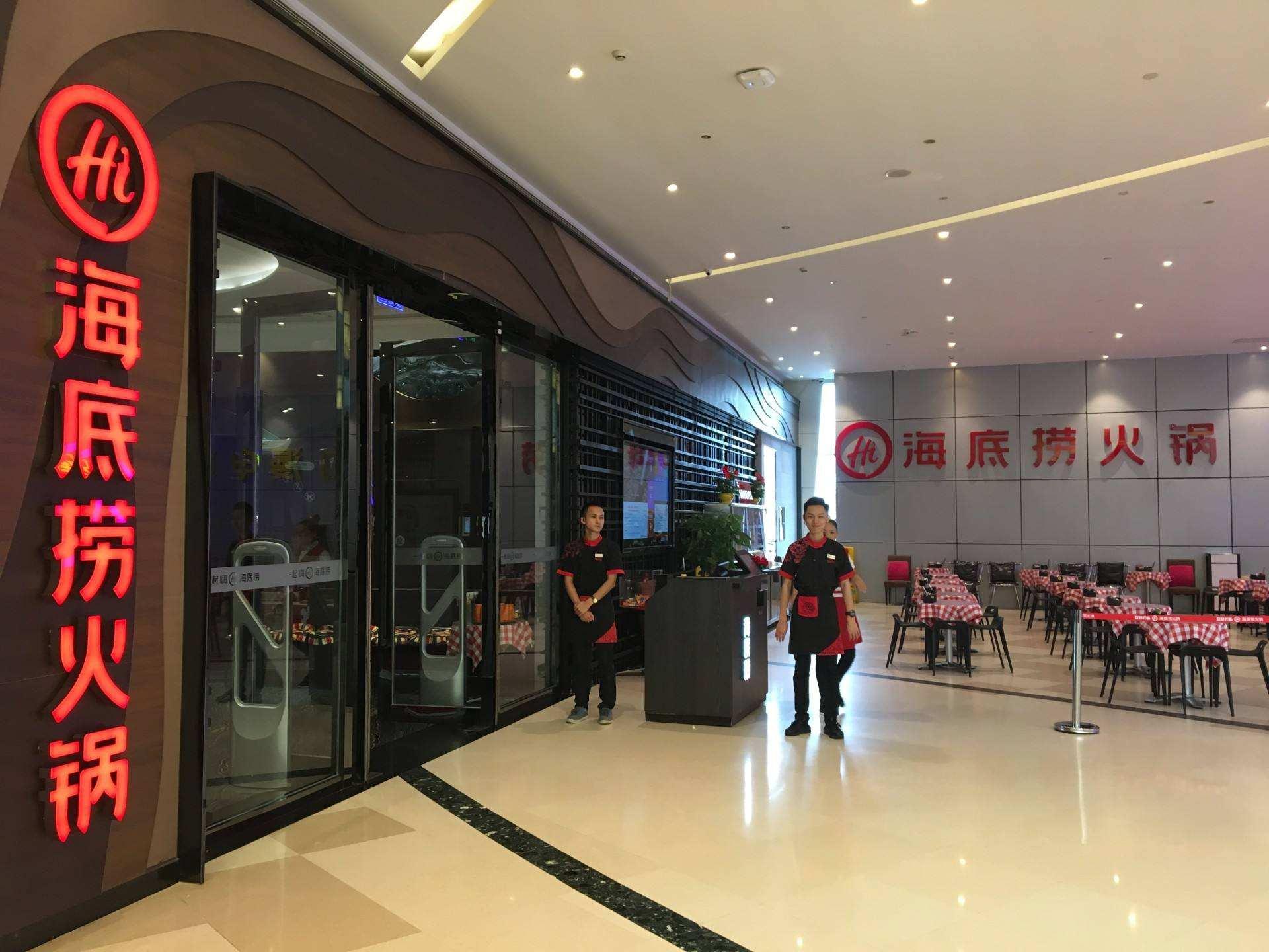 """Cadena de """"hot pot"""" líder en China reporta caída de ingresos"""